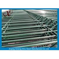 Wholesale Galvanised Wire Mesh Panels / Factory Or Garden Fence Wire Mesh from china suppliers