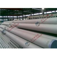 Wholesale Annealed BA Cold Drawn Seamless Stainless Steel Tube A312 TP310S with 0.9mm to 25mm Thickness from china suppliers