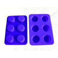 Wholesale silicone cake mould with 6cups from china suppliers