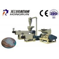 Buy cheap High Precision Granulating Machine Plastic Recycling With CE / ISO9001 from wholesalers