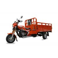 Wholesale Air Cooled Gasoline Three Wheel Cargo Motorcycle , Chinese Tricycle Motorcycle from china suppliers
