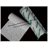 China Lightweight Gypsum Plaster Cast And Splint Bandage Cloth High Intensity Good Plasticity For Bone Cure wholesale