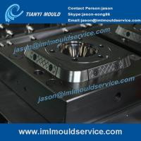 Wholesale thin-walled injection mould plastic provider,two cavites thin walls plastic cup injection from china suppliers