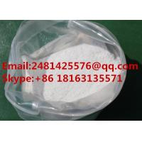 Wholesale Safe 99% Purity Pharmaceutical Grade Baclofen For Muscle Relaxant Agent CAS 1134-47-0 from china suppliers