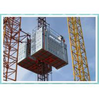 Quality Easy Operated Building Material / Hoisting Equipment In Construction for sale