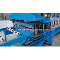 Buy cheap High Speed Metal Tile Roll Forming Machine from wholesalers