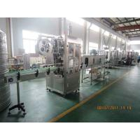 Wholesale Brief Introduction 1) PM-150 Sleeve Labeling Machine is custom built to meet the exacting demands of manufacturers from china suppliers