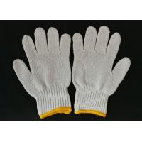 Wholesale 23cm Length Safety Hand Gloves Cotton 35% Cotton And 65% Polyester Material from china suppliers