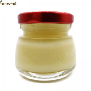 Wholesale 1.4% 10-HDA Organic Fresh Royal Jelly Natural Bee Products for Beekeeping from china suppliers
