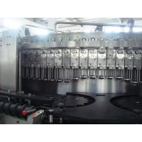 Wholesale 5.2KW carbonated drink filling machine / bottling equipments 9,000BPH (500ml) capability from china suppliers