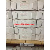 Wholesale Stainless steel welding rods  E2594 from china suppliers