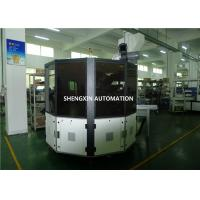Quality Metallic Water Cup Industrial Screen Printing Machines With Speed 2500-3600pieces / hr for sale