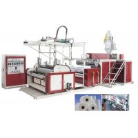 Vinot Sellers SLW - 1000mm Three Layers Stretch Film Machine with HDPE / LDPE Material  Model No. SLW-1000