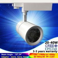 Buy cheap AC230V 2700K-6500K 15W-40W black/white LED track light with 12°15°24° lens in from wholesalers