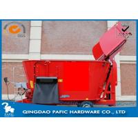 China Upright Tub Mixing Machine for Cattles' Food Processing ,the Automatic Loading Device Capacity 1800mm wholesale