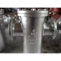 Wholesale 6 Inch Basket Type Strainer  / Flanged Basket Strainer A216wcb Body 150LB ASME B16.34 from china suppliers