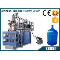 Wholesale Hydraulic Plastic Container Making Machine, Automatic Blow Moulding Machine For Water Tanks  SRB80 from china suppliers