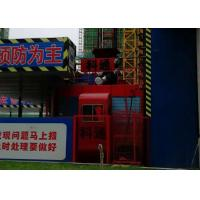 Wholesale Manual / Automatic Construction Hoist Elevator Strong LoadAbility from china suppliers