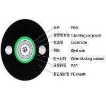 Singlemode Fiber 12core outdoor fiber optic cable
