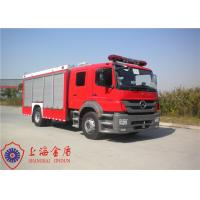 Wholesale Max Speed 100KM/H Foam Fire Truck Adjustable Seats With Cooling Water Pipeline from china suppliers