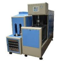 Wholesale Plastic Bottle Blow Moulding Machine from china suppliers