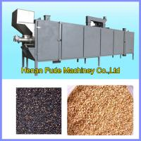 Wholesale broad beans roaster, melon seeds drying equipment from china suppliers