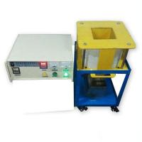MAGNETIZING MACHINE FOR HARDWARE INDUSTRY