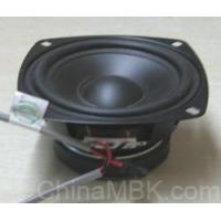Wholesale Steamroom Accessory | Steamroom Accessory >> Waterproof speaker from china suppliers