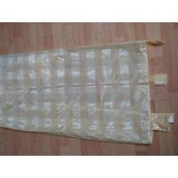 Wholesale satin>> curtain>> curtain from china suppliers