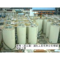 Grain & Oil Food Plant Project Yihai petroleum chemical corporation