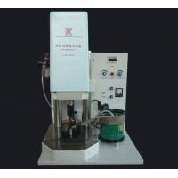 Self-Automatic Silver Contact Riveting Machine