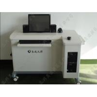 Wholesale Intelligence Training Classroom Englisth EC-1 teaching Monitor Type from china suppliers