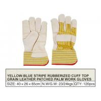 Wholesale Promotional Gift whg005 Working glove from china suppliers
