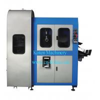 Buy cheap Automatic Perforating Machine Model: APM-380 from wholesalers