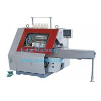 Buy cheap Book Sewing Machine Model: SXB-460 from wholesalers