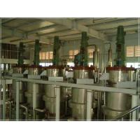 China Natural Plant Extracti... wholesale