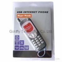 VoIP Phone Series For USB 2.0 VoIP Phone(GF-VoIP-001)