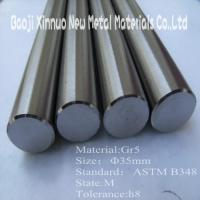Wholesale ASTM B348 titanium bar from china suppliers