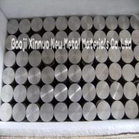 Wholesale titanium disc from china suppliers