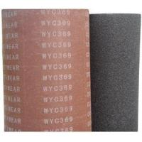 Wholesale WYC369 from china suppliers