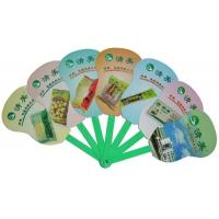 Wholesale Pomotional gifts fan from china suppliers