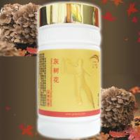 Wholesale Grifola Frondosa(Maitake) Grifola Frondosa/maitake Polysaccharide capsule from china suppliers