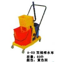 Wholesale Environmental clean trash Series A-50 Double-barrel tankers juice (Yellow) from china suppliers