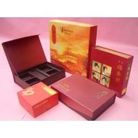Wholesale food Box  food box from china suppliers