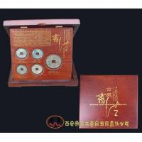 Terracotta Warriors and Horses Product Name: