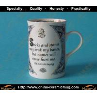 Wholesale HRCCS01069 ceramic gift cup,new bone china mug from china suppliers