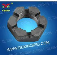 Wholesale ClutchNUT from china suppliers