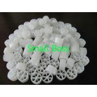 China Bio Media ponder media filter(pe04) wholesale