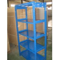 Wholesale Storage racks from china suppliers