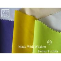 Wholesale Products NameNylon Taffeta with PU Milky Coat/Coated Nylon Taffeta/Coated Nylon Fabric from china suppliers